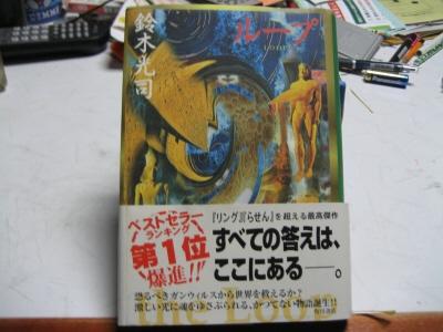 20090312_1