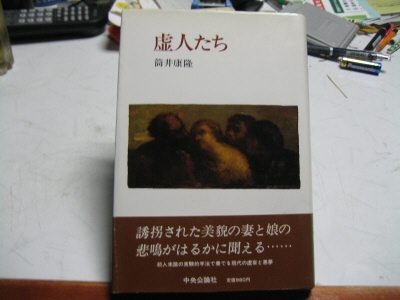 20090315_1