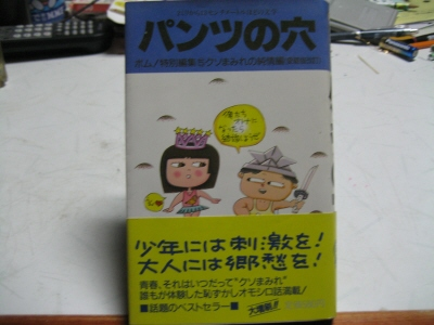 20090322_1