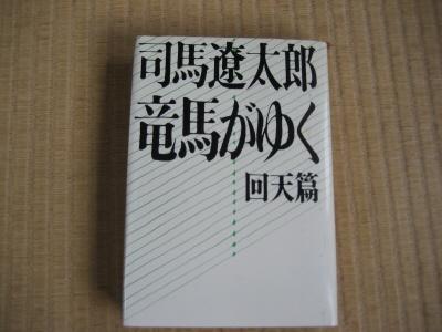 20090422_1
