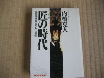 20090430_1