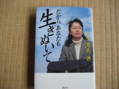 20090529_1