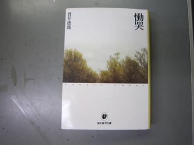 Img_5443